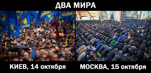 Курбан-байрам - один их главных праздников Таможенного союза: репортаж из России - Цензор.НЕТ 589