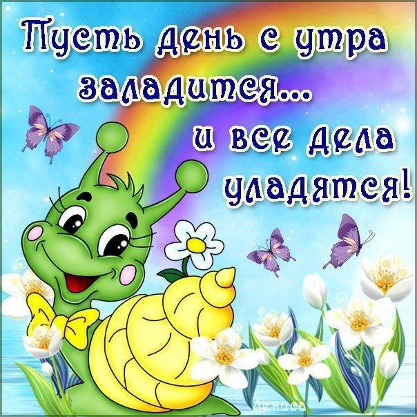 Записная книжка Натальи - Страница 6 ZgXqisS6Xu4