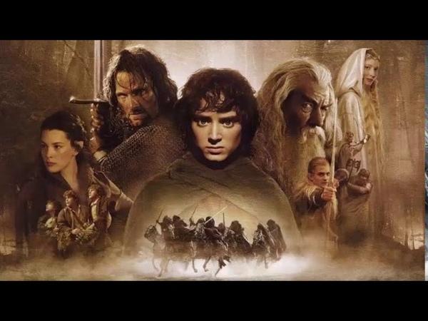 Аудиокнига Братство кольца Трилогия Властелин колец Джон Рональд Руэл Толкин