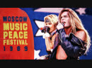 Moscow Music Peace Festival 1989 | Русский Вудсток | Bon Jovi Mötley Crüe Ozzy Osbourne Scorpions Skid Row Gorky Park