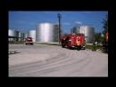 Пожарно тактическое учение на нефтебазе
