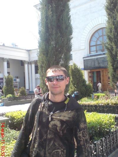 Артур Фесик, 29 июля 1986, Мелитополь, id174449678