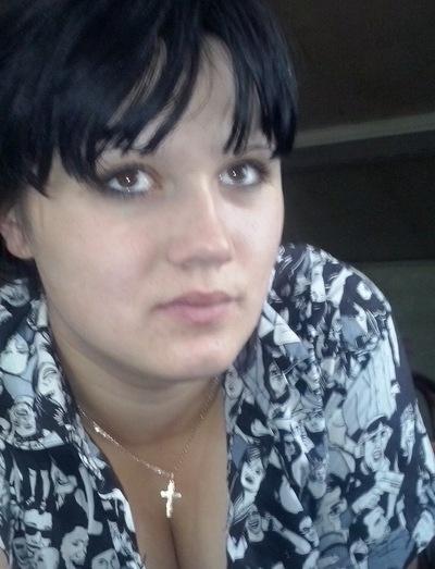 Алена Валенцева, 21 февраля , Тверь, id222536854