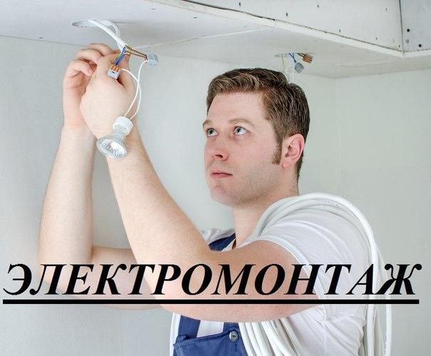 Подключение электрической варочной панели к розетке
