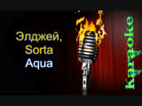 Элджей, Sorta - Aqua ( караоке )