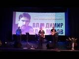 Владимир Ждамиров и группа Вольный Ветер - Где же вы годы (концерт)