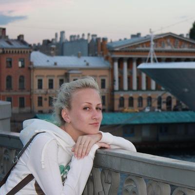 Ольга Телегина, 2 июня 1991, Краснодар, id13469464