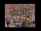 Играй, гармонь Фестиваль финно-угорских народов в Кудымкаре (1995)