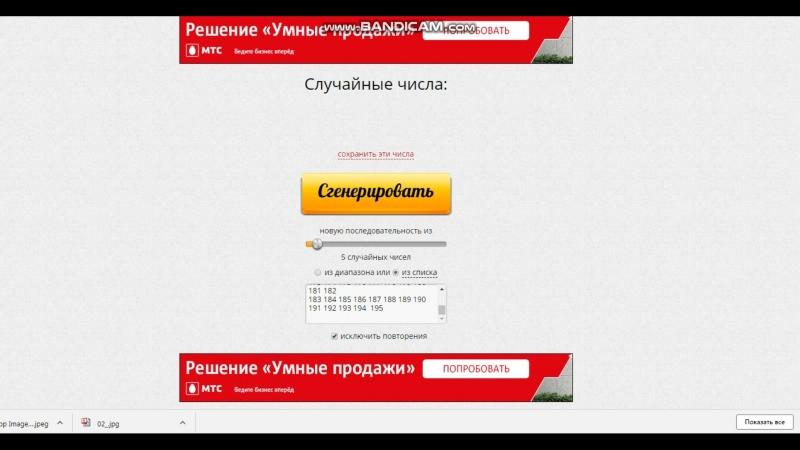 Розыгрыш билетов на концерт Г.Лепса и бонусов на поездки.