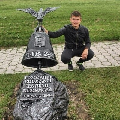 Александр Гришин, 10 января , Москва, id222958418