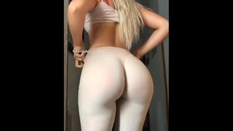 Обалдеть! Вот это жопа, просто шик, большая сочная накачанная попа, секс молодая фитоняшка спортсменка студентки big ass