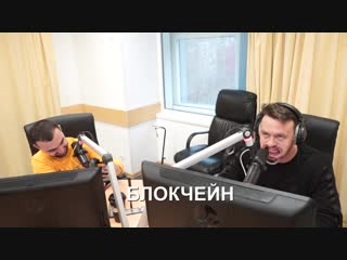 Оральная Фиксация. Лена VS Андрей