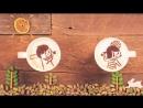 Солнце Вьетнама Трогательная история двух чашечек кофе