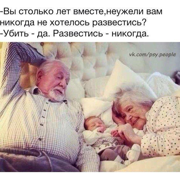 Секрет семейной жизни...