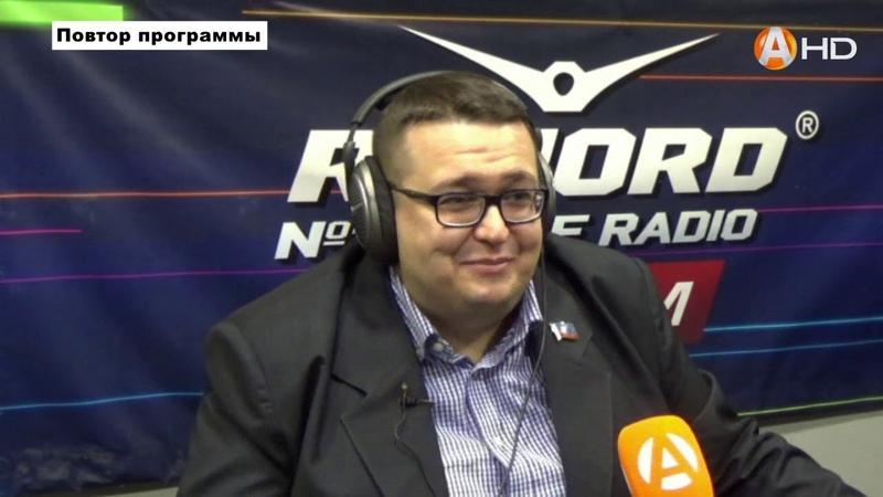 ОТКРЫТАЯ СТУДИЯ «Арктик-ТВ» и радио «RECORD»: Мурманские «дурачки», или Не за горами финал КВН
