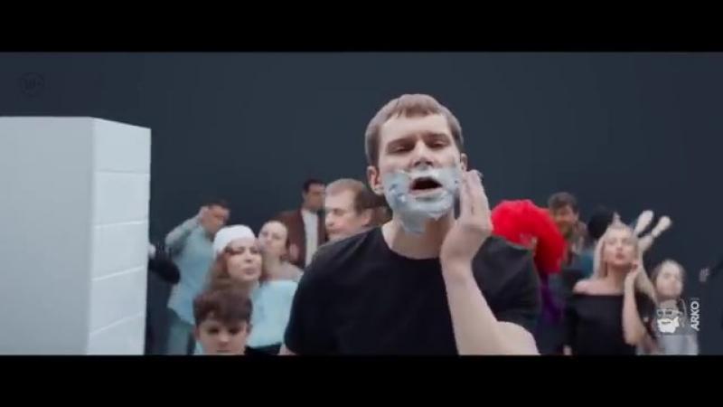 Николай Наумов Арко блек