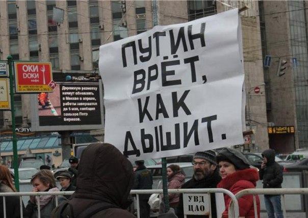 """Москва предлагает не начинать новую """"холодную войну"""", а взамен пролистать """"крымскую страницу"""", - дипломаты настаивают на санкциях - Цензор.НЕТ 3977"""