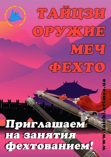 http://cs409717.vk.me/v409717033/46f0/kM53McGbrRA.jpg
