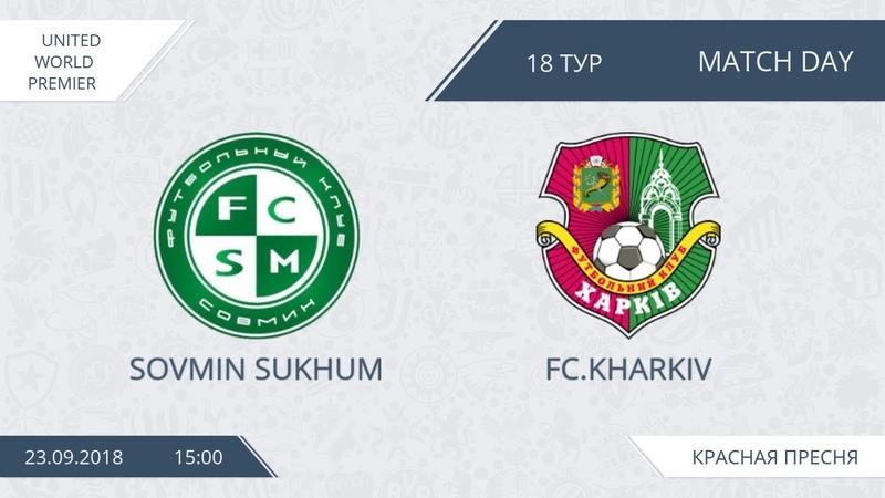 AFL18. United World. Premier. Day 18. Sovmin Sukhum - FC.Kharkiv