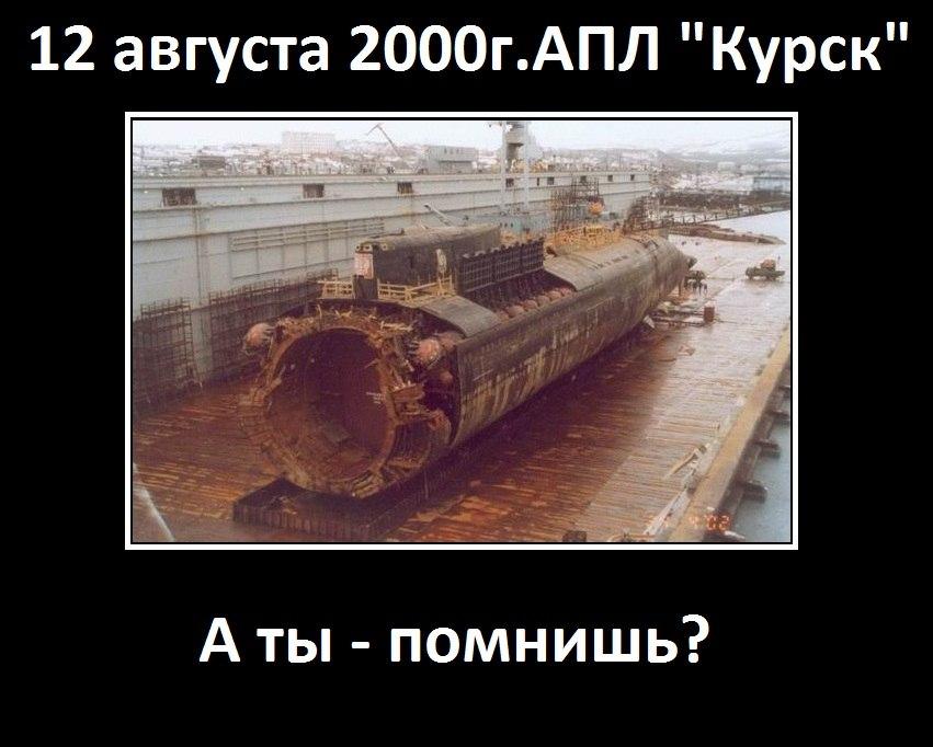 Тоже шутки про судовых механиков кроме