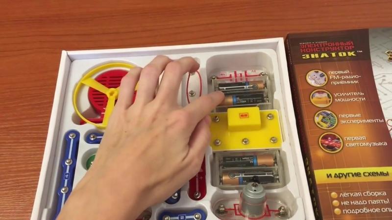 Видеообзор Конструктора Знаток Первые шаги в электронике