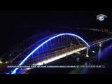 На Крымском мосту тестируют светодиодную ночную подсветку
