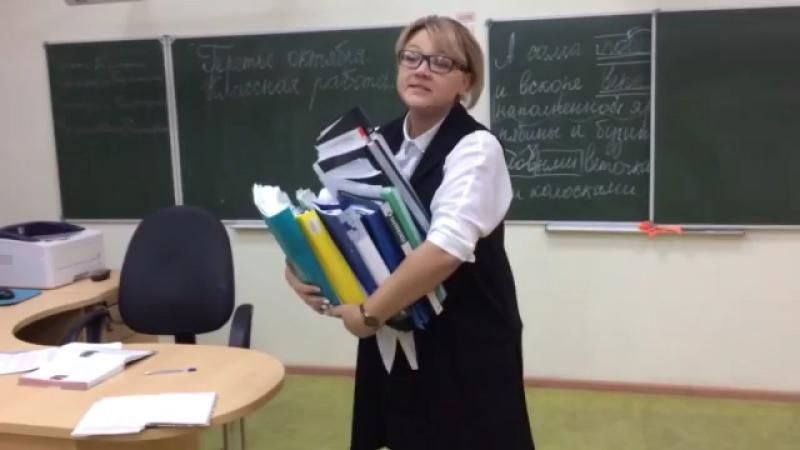 Учитель - призвание.