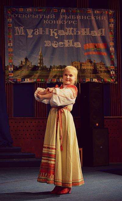 Алена Ильина, 5 июля 1996, Ярославль, id204038854