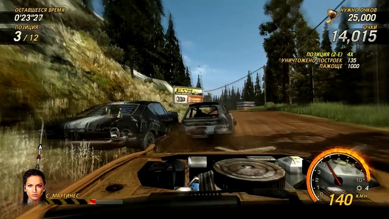 FlatOut Ultimate Carnage - Гонка в стиле Carnage (Splitter - Pinegrove 3)