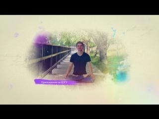 Йога в Глазове
