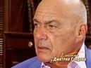 Познер Без Горбачева моей карьеры вообще не было бы