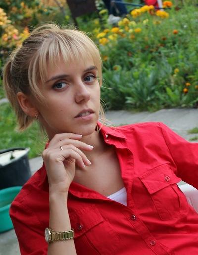 Наталья Бачковская, 11 декабря 1988, Санкт-Петербург, id157075