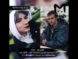 Сын экс-депутата Роман Шингаркин и его девушка спрыгнули с крыши под Москвой