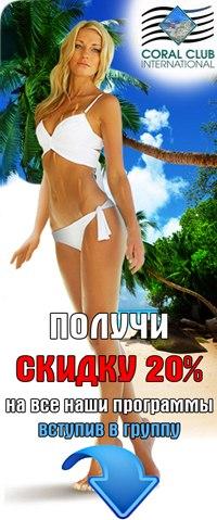 Статья на криминальной украине про препарат для похудения