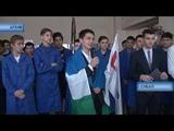 Сибай станет одной из площадок проведения IV регионального чемпионата Молодые профессионалы