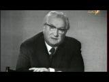 11 Ираклий Андроников М.Ю.Лермонтов. На смерть Поэта 2