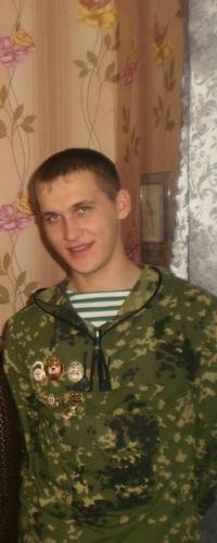 Александр Алексеев, 23 июня 1998, Чебаркуль, id154023598