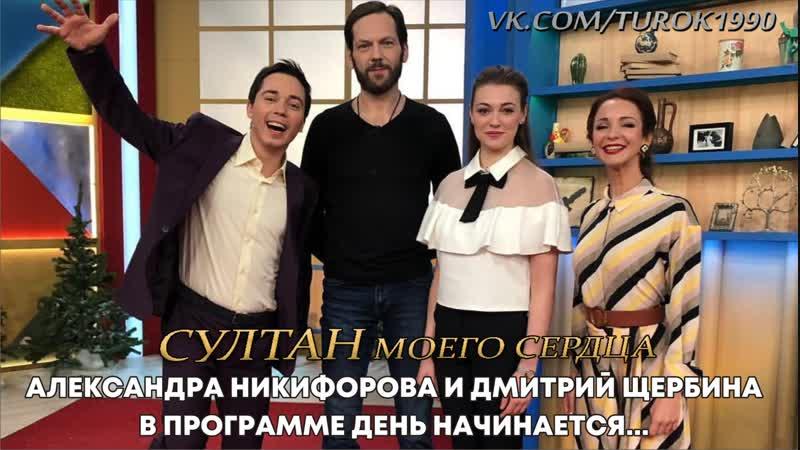 Сайт Знакомств Без Регистрации В Александров