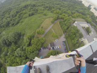 BASE jumping home dropzone