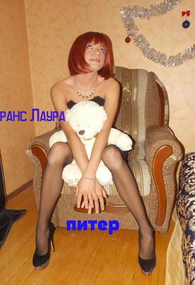 transvestita-kolgotkah-foto