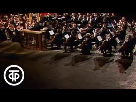 """Д.Шостакович. Седьмая симфония (""""Ленинградская""""). Дирижер - Г.Рождественский (1985)"""