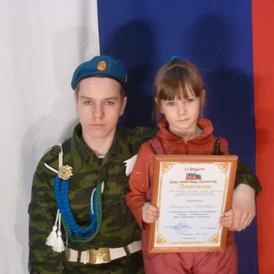 Александр Варгаузин, 15 декабря , Тула, id138041026