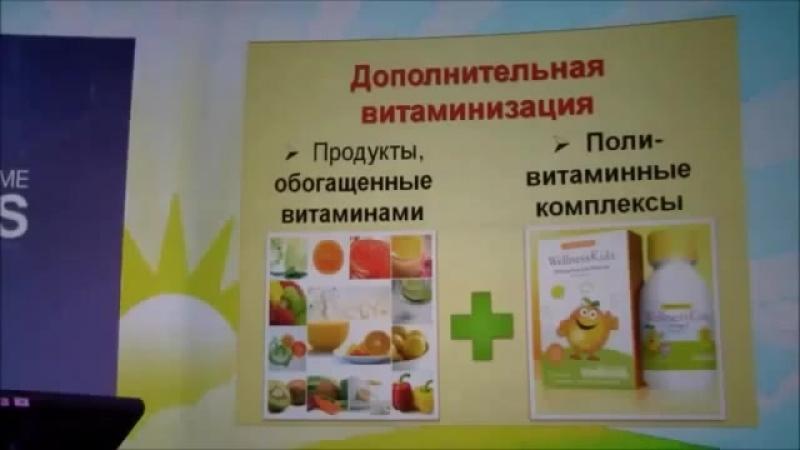 Наталья Таран, педиатр к.м.н. Витамины и Омега-3 от Орифлэйм для детей лучшие на рынке