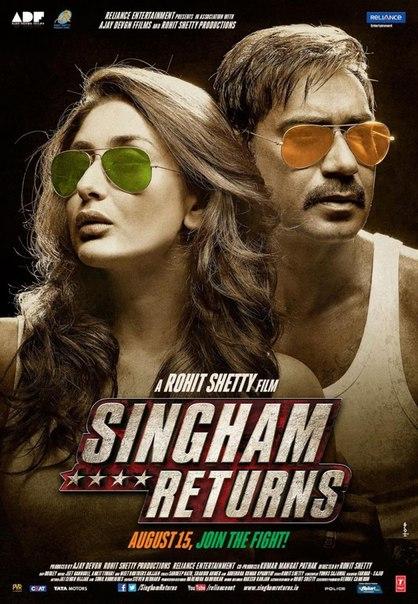 Сингам 2 [2014]
