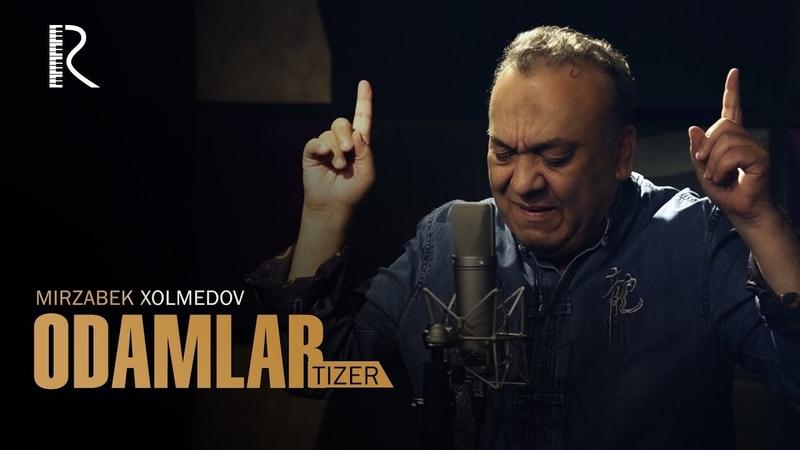 Mirzabek Xolmedov - Odamlar (tizer)   Мирзабек Холмедов - Одамлар (тизер)