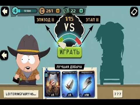 Война за территорию! South Park •~• Южный Парк1
