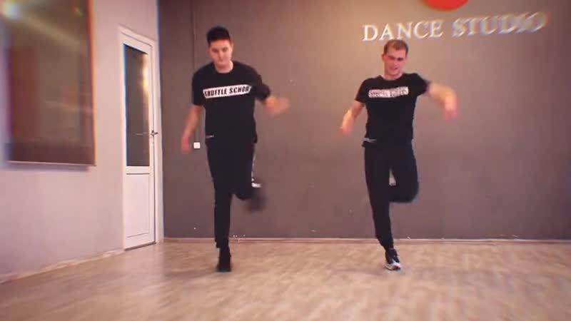 Школа танцев SHUFFLE DANCE   CUTTING SHAPES СПБ