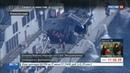 Новости на Россия 24 • Число пострадавших, эвакуированных с эсминца ВМС США, выросло до трех
