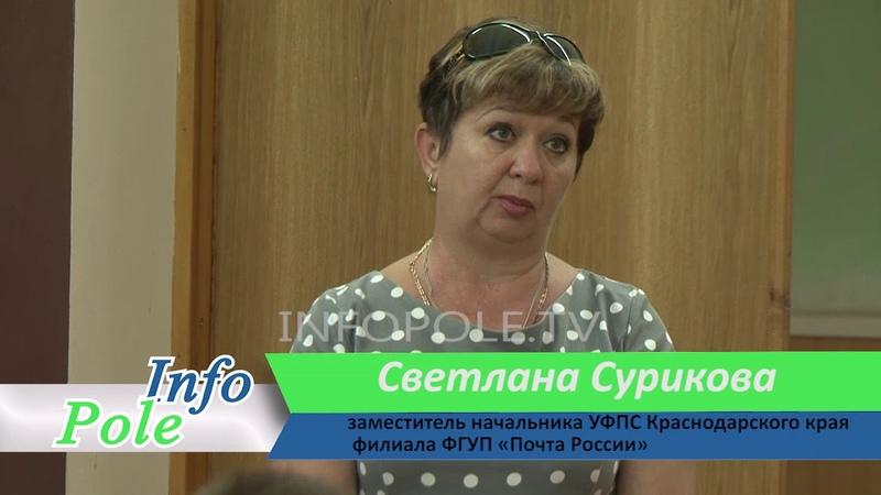 Выездное планерное совещание в Новосельском сельском поселении