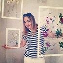 Natalia Vakhnina фото #3